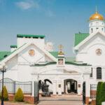 Минская духовная академия имени святителя Кирилла Туровского