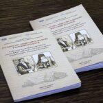 Государство, общество и Церковь в истории Беларуси